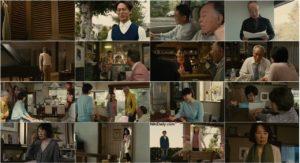 اسکرین شات فیلم خانواده بی نظیر 1