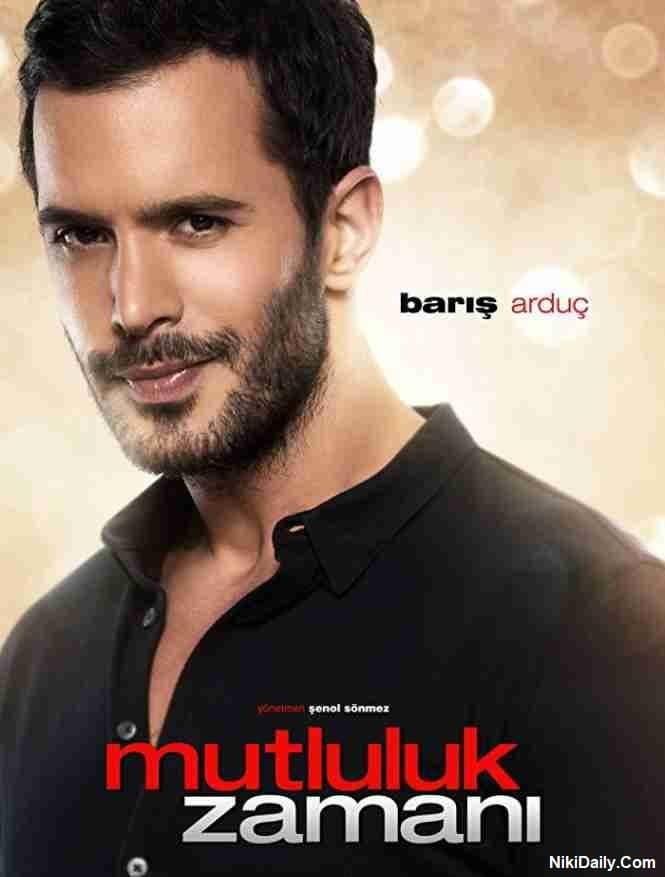 دانلود فیلم Mutluluk Zamanı 2017 با دوبله فارسی و زیرنویس فارسی چسبیده