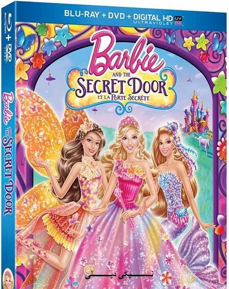 دانلود انیمیشن Barbie and the Secret Door 2014 با دوبله فارسی و زیرنویس فارسی