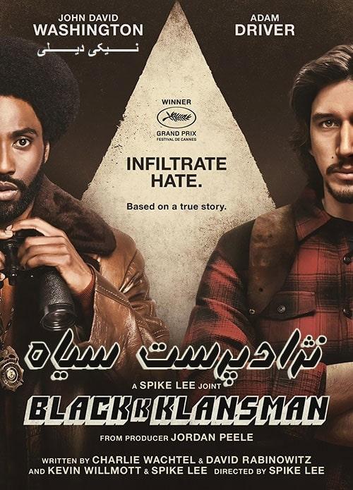 دانلود فیلم BlacKkKlansman 2018 با دوبله فارسی و زیرنویس فارسی