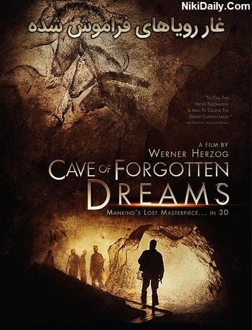 دانلود مستند Cave of Forgotten Dreams 2010 با دوبله فارسی
