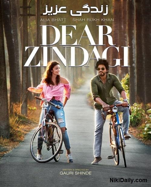دانلود فیلم Dear Zindagi 2016 با دوبله فارسی و زیرنویس فارسی