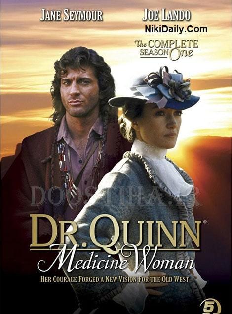 دانلود سریال Dr. Quinn Medicine Woman Season 1