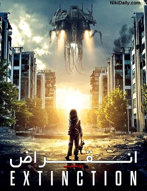 دانلود فیلم Extinction 2018 با دوبله فارسی و زیرنویس فارسی