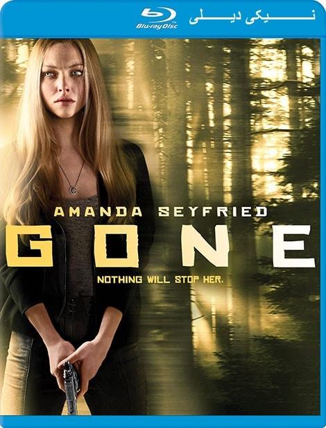 دانلود فیلم Gone 2012 با دوبله فارسی و زیرنویس فارسی