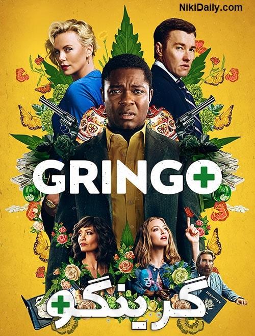 دانلود فیلم Gringo 2018 با دوبله فارسی و زیرنویس فارسی