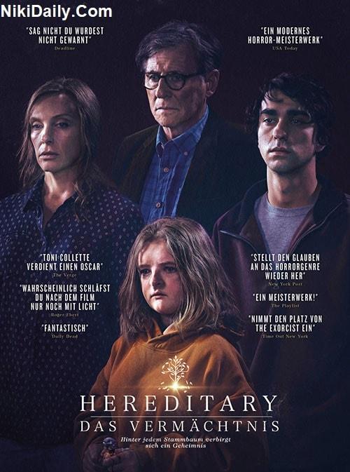 دانلود فیلم Hereditary 2018 با دوبله فارسی و زیرنویس فارسی