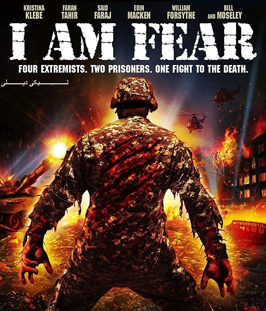 دانلود فیلم I Am Fear 2020 با زیرنویس چسبیده فارسی