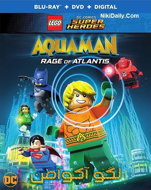 دانلود انیمیشن LEGO: Aquaman – Rage of Atlantis 2018 با دوبله فارسی