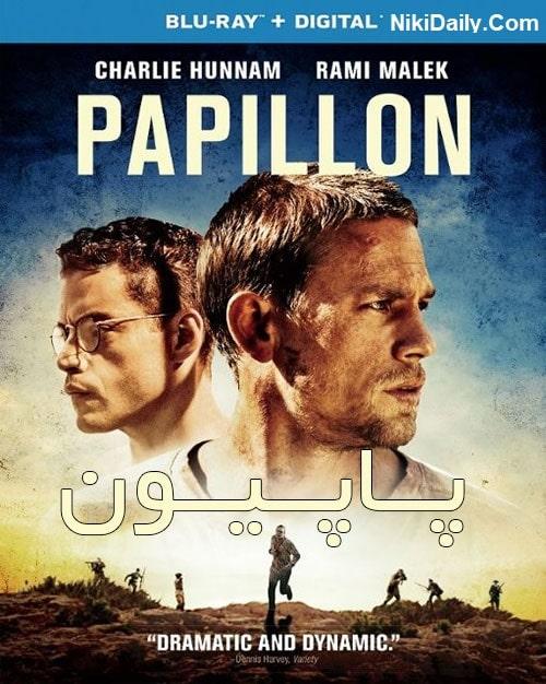 دانلود فیلم Papillon 2017 با دوبله فارسی و زیرنویس فارسی