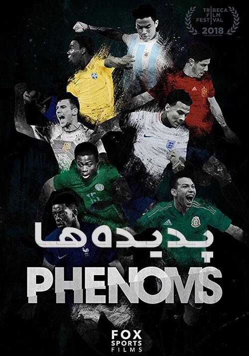 دانلود مستند Phenoms 2018 با دوبله فارسی