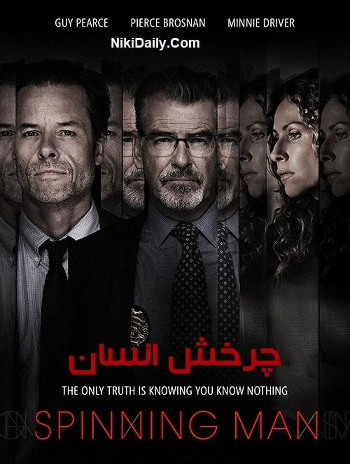 دانلود فیلم Spinning Man 2018 با دوبله فارسی و زیرنویس فارسی
