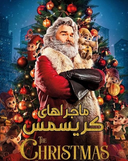 دانلود فیلم The Christmas Chronicles 2018 با دوبله فارسی و زیرنویس فارسی