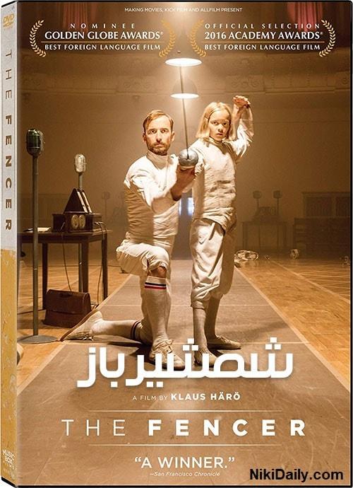 دانلود فیلم The Fencer 2015 با دوبله فارسی و زیرنویس فارسی