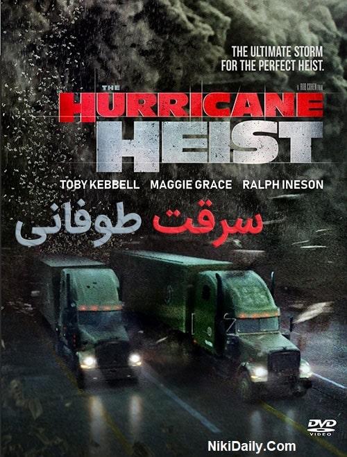 دانلود فیلم The Hurricane Heist 2018 با دوبله فارسی و زیرنویس فارسی