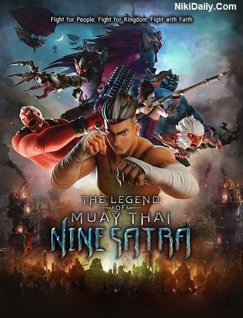دانلود انیمیشن The Legend of Muay Thai: 9 Satra 2018