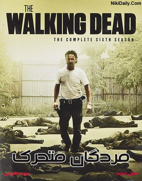 دانلود سریال The Walking Dead Season Six با دوبله فارسی