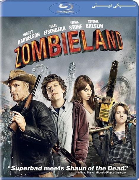 دانلود فیلم Zombieland 2009 با دوبله فارسی و زیرنویس فارسی