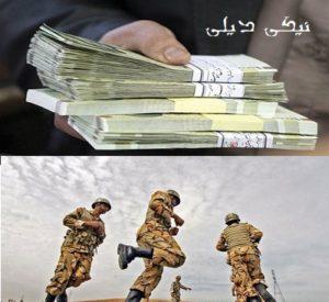 چند خبر کرونایی؛ از تعویق 2 ماهه اعزام مشمولان سربازی تا 2 ماه تعویق سر رسید اقساط بانکی