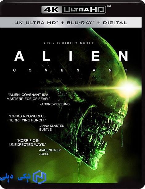 دانلود فیلم بیگانه: (کاوننت) Alien: Covenant 2017 با زیرنویس فارسی - نیکی دیلی