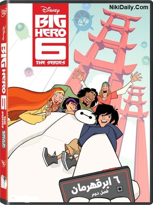 دانلود انیمیشن Big Hero 6 The Series 2019 با زیرنویس چسبیده فارسی