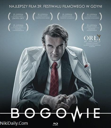 دانلود فیلم بوگووی Bogowie 2014 با دوبله فارسی و زیرنویس فارسی