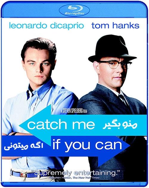 دانلود فیلم اگه میتونی منو بگیر Catch Me If You Can 2002 با زیرنویس فارسی