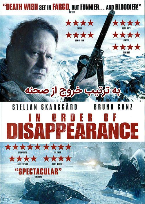 دانلود فیلم به ترتیب خروج از صحنه In Order of Disappearance 2014 با دوبله فارسی و زیرنویس فارسی