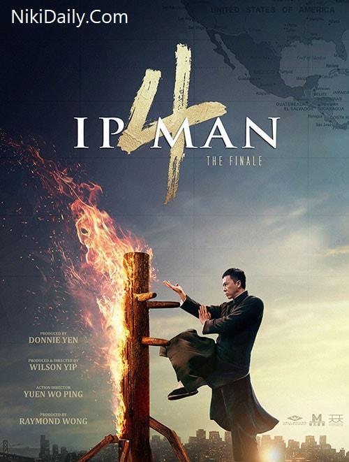 دانلود فیلم Ip Man 4: The Finale ایپ من ۴: نهایی 2019 با زیرنویس فارسی