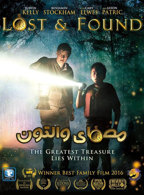 دانلود فیلم Lost and Found 2016 با دوبله فارسی و زیرنویس فارسی