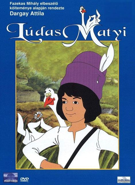 دانلود انیمیشن پسرک غازچران Matt the Gooseboy 1997 با دوبله فارسی