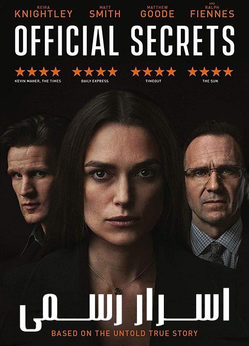 دانلود فیلم اسرار رسمی Official Secrets 2019 با دوبله فارسی