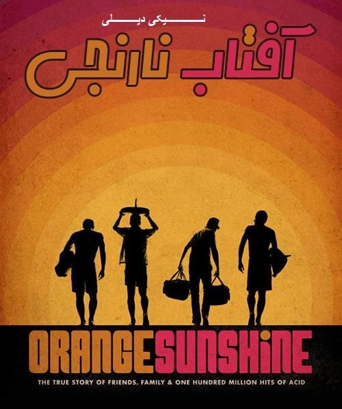 دانلود مستند Orange Sunshine 2016 با دوبله فارسی