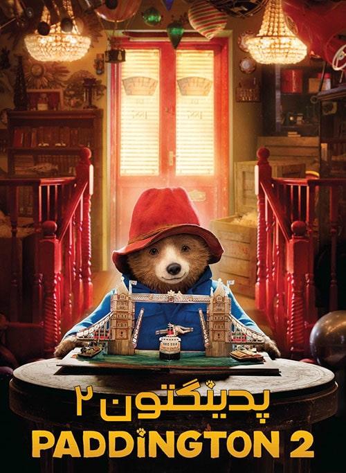 دانلود فیلم Paddington 2 پدینگتون 2 2017 با زیرنویس فارسی