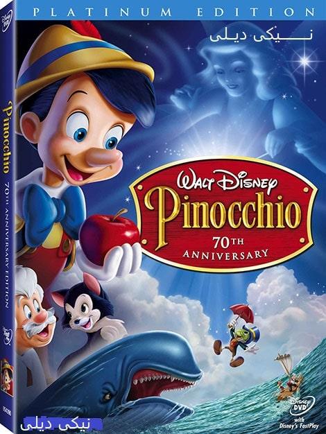دانلود انیمیشن پینوکیو Pinocchio 1940 با دوبله فارسی و زیرنویس فارسی