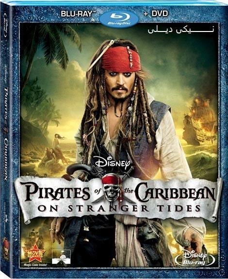 دانلود کالکشن فیلم دزدان دریایی کارائیب Pirates of the Caribbean با دوبله فارسی و زیرنویس فارسی