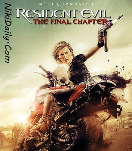 دانلود فیلم رزیدنت ایول: قسمت پایانی Resident Evil: The Final Chapter 2016 با زیرنویس فارسی