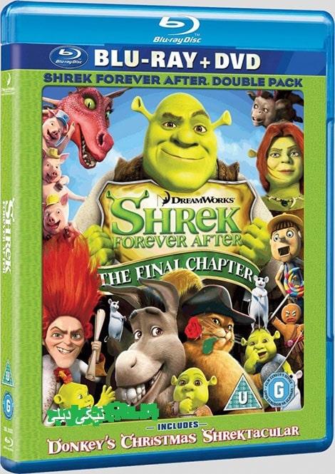 دانلود انیمیشن Shrek Forever After 2010 با دوبله فارسی