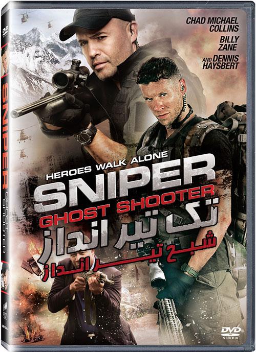 دانلود فیلم Sniper: Ghost Shooter 2016 با دوبله فارسی و زیرنویس فارسی