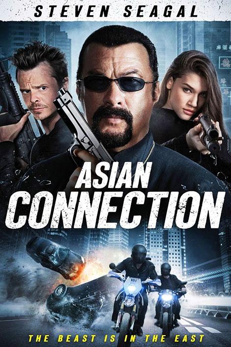 دانلود فیلم ارتباط آسیایی The Asian Connection 2016 با دوبله فارسی و زیرنویس فارسی