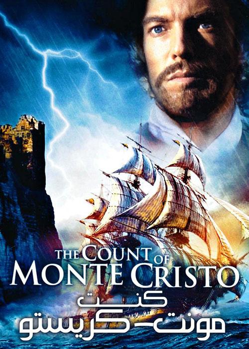 دانلود فیلم کنت مونت کریستو The Count of Monte-Cristo 1975 با دوبله فارسی