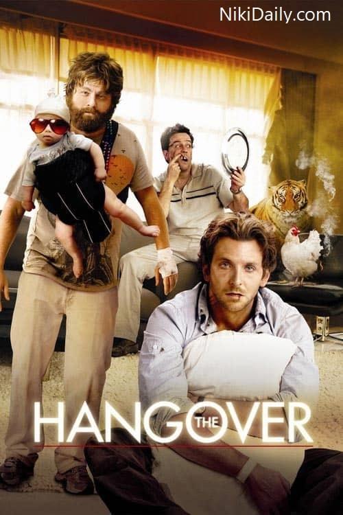 دانلود کالکشن فیلم خماری 1 تا 3 The Hangover با زیرنویس فارسی چسبیده