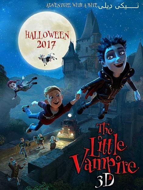 دانلود انیمیشن خون آشام کوچک The Little Vampire 2017 با دوبله فارسی