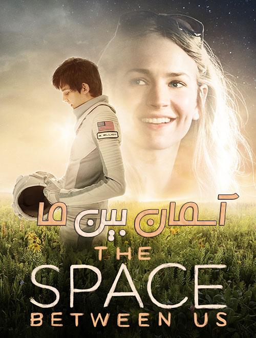 دانلود فیلم The Space Between Us 2017 با دوبله فارسی و زیرنویس فارسی