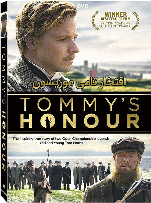 دانلود فیلم Tommys Honour 2016 با دوبله فارسی