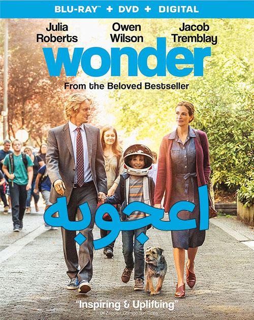 دانلود فیلم Wonder 2017 با دوبله فارسی و زیرنویس فارسی