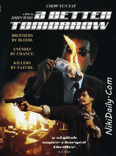 دانلود فیلم فردایی بهتر A Better Tomorrow 1986 با دوبله فارسی و زیرنویس فارسی