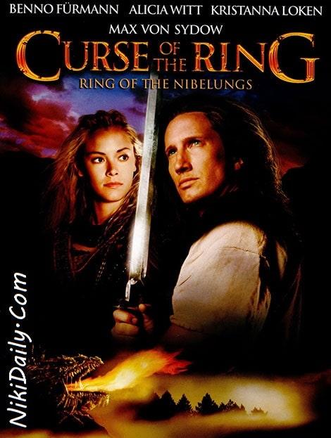 دانلود فیلم نفرین حلقه Curse of the Ring 2004 با دوبله فارسی و زیرنویس فارسی