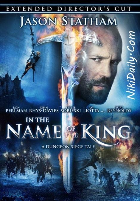 دانلود فیلم بنام پادشاه In the Name of the King 2006 با دوبله فارسی و زیرنویس فارسی