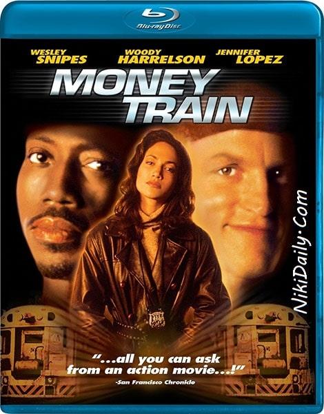 دانلود فیلم قطار پول Money Train 1995 با دوبله فارسی و زیرنویس فارسی